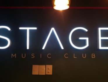 Letra caixa stage music club